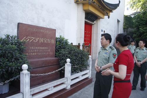 泸州老窖迎来总后勤部副部长谷俊山一行_cctv