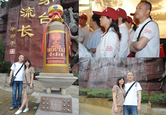 """""""来自山东青岛的刘晓,李明珠夫妇兴奋的对笔者说起了这次中奖经历."""