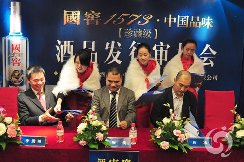三方协议签字